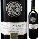 【6本〜送料無料】サリーチェ サレンティーノ フォルテ インカント 2015 ロッカ デイ モリ 750ml [赤]Salice Salentino Forte Incanto Rocca Dei Mori