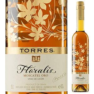 【6本〜送料無料】フロラリス モスカテル オロ NV トーレス 500ml [甘口白]Floralis Moscatel Oro Torres