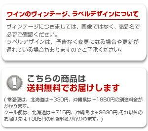 【送料無料】メッセージ入りアートラベル赤白2本セット夏目麻衣