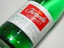 【送料無料】 フェッラレッレ750ml瓶1ケース(12本入) スパークリング(微発泡) 【同梱不可商品】