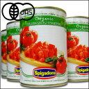 果肉もジュースも有機100%【送料無料】 有機ダイスカットトマト缶 400g 1ケース(24缶) ス...