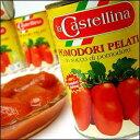 甘みとコクにこだわりました!【24個〜送料無料】ラ・カステッリーナ ホールトマト缶 400g(固形...