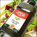 サラダ油じゃなくてオリーブオイルを使いましょう♪エキストラヴァージンオリーブオイル1.5L有...
