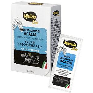 オーガニック アカシアのハチミツ 使いきりタイプ 60g(6g×10袋) ミエリツィア