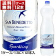 【送料無料】サンベネデット ミネラルウォーター スパークリング (ガス入) ペットボトル 1.5L×12本入(1ケース) [同梱不可商品]