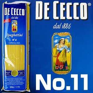 [お1人様最大24個まで] ディチェコ (DE CECCO) No.11スパゲッティーニ(1.6mm) 500g