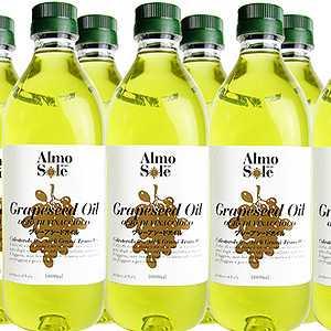 【送料無料】グレープシードオイル ペットボトル 1L アルモソーレ6本入