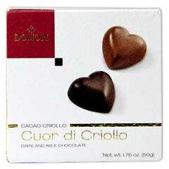ハートチョコレート クオール ディ クリオーロ 50g ドモーリ