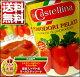 なんと1缶98円!イタリアンの必需品!甘みコクたっぷりのトマト缶...