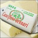 風味豊かで軽やかな味わいが絶品!直輸入ジェンナーリさんが作る極上発酵バター 無塩125g