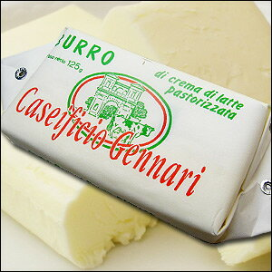 風味豊かで軽やかな味わいが絶品!ジェンナーリさんが作る 極上発酵バター 無塩125g 【冷蔵便...