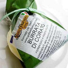プーリアの超個性派生チーズ!【3月18日(金)発送】ブッラータ約330g
