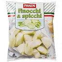 イタリア産 パーレン フェンネル (フィノッキオ) 1kg【冷凍】