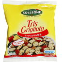 レンジでチンイタリアの甘み濃厚野菜手軽に使えて便利♪ミックスグリル野菜(250g)ソルレオー...