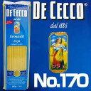 No.170 ヴェルミチェッリ (2.1mm) 500g ディチェコ(DE CECCO)