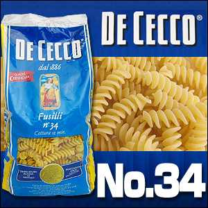 ディチェコ(DE CECCO) No.34 フジッリ 500g