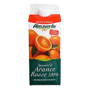 イタリアのオーガニック認定機関CCPB認定の 有機 ブラッドオレンジジュース【12本~送料無料】 ...