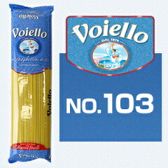 ヴォイエロ No103 スパゲッティーニ (1.7mm) 500g Voiello