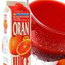 ストレート果汁100% タロッコジュース( ブラッドオレンジジュース )【12本〜送料無料】 タロ...