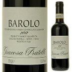 【6本〜送料無料】 [375ml]バローロ 2012 フラテッリ ジャコーザ [ハーフボトル][赤]Barolo Fratelli Giacosa