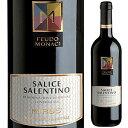 【6本〜送料無料】フェウド モナチ ミルス サリーチェ サレンティーノ 2016 カステッロ モナチ 750ml [赤]Feudo Monaci Mirus Salice Salentino Castello Monaci