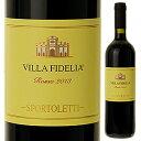 【6本〜送料無料】ヴィッラ フィデリア ロッソ 2015 スポルトレッティ 750ml [赤]Villa Fidelia Rosso Sportoletti [ヴィラ・フィデリア]