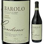 【6本〜送料無料】バローロ リゼルヴァ コルダーナ 2009 テッレ デル バローロ 750ml [赤]Barolo Riserva Cordana Cantina Terre Del Barolo