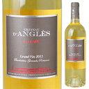 【6本〜送料無料】グランヴァン ブラン 2016 シャトー ダングレス 750ml [白]Grand Vin Blanc Chateau D'angles