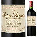 【6本〜送料無料】シャトー ブラネール デュクリュ 2016 750ml [赤]Chateau Branaire-Ducru
