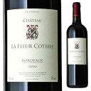 【6本〜送料無料】シャトー ラ フルール コテリー 2012 750ml [赤]Chateau La Fleur Coterie