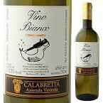 【6本〜送料無料】カラ カラ ビアンコ 2019 ラ カラブレッタ 750ml [白]Cala Cala Bianco La Calabretta [自然派]
