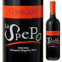 【6本〜送料無料】ロ スペーポ ロッソ トスカーナ 2016 コッレルチェート 750ml [赤]Lo Spepo Rosso Toscana Collelceto