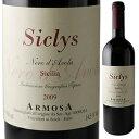 【6本〜送料無料】シクリス 2010 アジェンダ アグリコラ アルモーザ 750ml [赤]Siclys Azienda Agricola Armosa