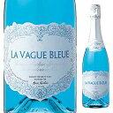【6本〜送料無料】ラ ヴァーグ ブルー スパークリング NV エルヴェ ケルラン 750ml [発泡青]La Vague Bleue Sparkling Blue Herve Kerlann