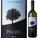 【6本〜送料無料】パレオ ビアンコ 2018 レ マッキオーレ 750ml [白]Paleo Bianco Azienda Agricola Le Macchiole