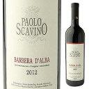 【6本〜送料無料】バルベーラ ダルバ 2018 パオロ スカヴィーノ 750ml [赤]Barbera D'alba Paolo Scavino