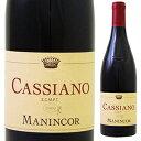 【6本〜送料無料】カシアーノ 2014 マニンコール 750ml [赤]Cassiano Manincor