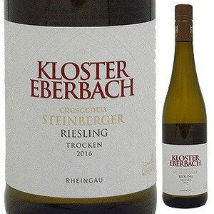 ワイン, 白ワイン 6 Q.b.A. 2018 750ml Steinberger Riesling Q.b.a. Trocken Hessische Staatsweing ter Kloster Eberbach