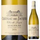 【6本〜送料無料】ボージョレ ブラン グラン クロ ド ロワズ シャトー デ ジャック 2018 ルイ ジャド 750ml [白]Beaujolais Blanc Grand Clos De Loyse Chateau Des Jacques Louis Jadot 1