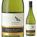 【6本〜送料無料】[12月4日(金)以降発送予定]シャルドネ レゼルバ 2016 サンタ アリシア 750ml [白]Chardonnay Reserva Santa Alicia