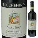 【6本〜送料無料】[7月2日(金)以降発送予定]ドリアーニ スペリオーレ ブリッコ ボッティ 2015 ペッケニーノ 750ml [赤]Dogliani Superiore Bricco Botti Pecchenino