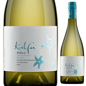 【6本〜送料無料】モル ソーヴィニヨン ブラン 2019 カルフ 750ml [白]Molu Sauvignon Blanc Kalfu