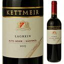 【6本〜送料無料】ラグレイン アルト アディジェ 2016 ケットマイヤー 750ml [赤]Lagrein Alto Adige Kettmeir