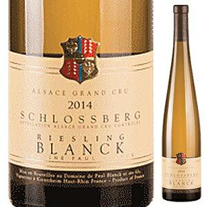 【6本〜送料無料】リースリング シュロスベルグ グランクリュ 2015 ドメーヌ ポール ブランク 750ml [白]Riesling Schlossberg Grand Cru Domaine Paul Blanck