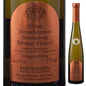 【6本〜送料無料】[1月5日(土)以降発送予定] [375ml]ハイマースハイマー ゾンネンベルク アイスヴァイン 2016 ハインフリート デクスハイマー [ハーフボトル][甘口白]Heimersheimer Sonnenberg Eiswein Heinfried Dexheimer