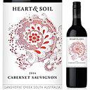 【6本〜送料無料】[12月4日(金)以降発送予定]カベルネ ソーヴィニヨン 2014 ハート アンド ソイル 750ml [赤]Cabernet Sauvignon Heart & Soil [スクリューキャップ]
