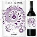 【6本〜送料無料】[4月3日(金)以降発送予定]シラーズ 2015 ハート アンド ソイル 750ml [赤]Shiraz Heart & Soil [スクリューキャップ]