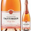 【6本〜送料無料】プレスティージュ ロゼ NV テタンジェ 750ml [発泡ロゼ]Prestige Ros Champagne Taittinger