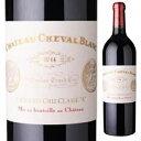 【送料無料】シャトー シュヴァル ブラン 2006 750ml [赤]Chateau Cheval Blanc