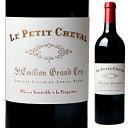 【送料無料】ル プティ シュヴァル 2014 (シャトー シュヴァル ブラン セカンドワイン) 750ml [赤]Le Petit Cheval